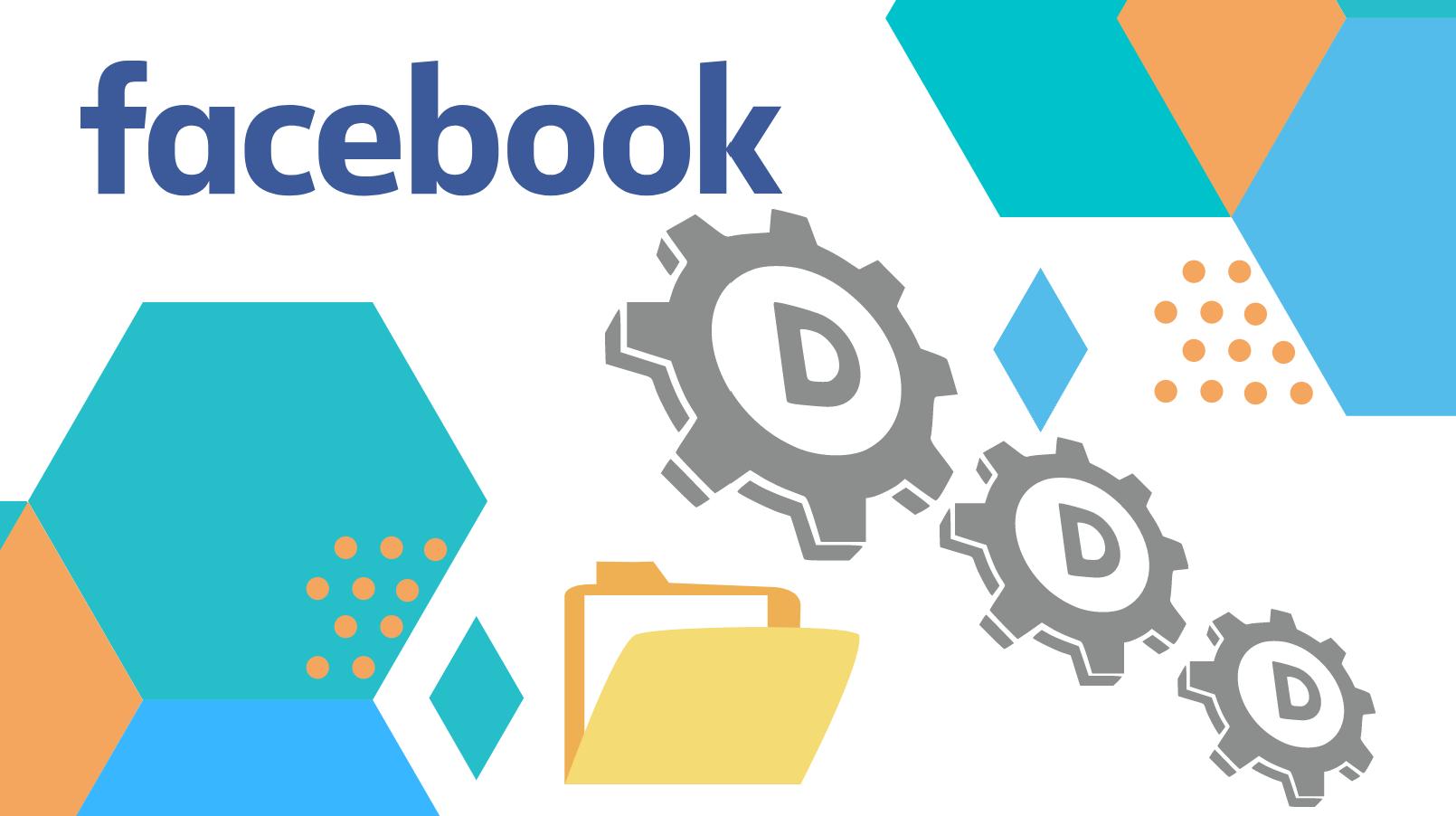 Facebook広告 ドメイン認証の方法 (広告主,  代理店がやること)