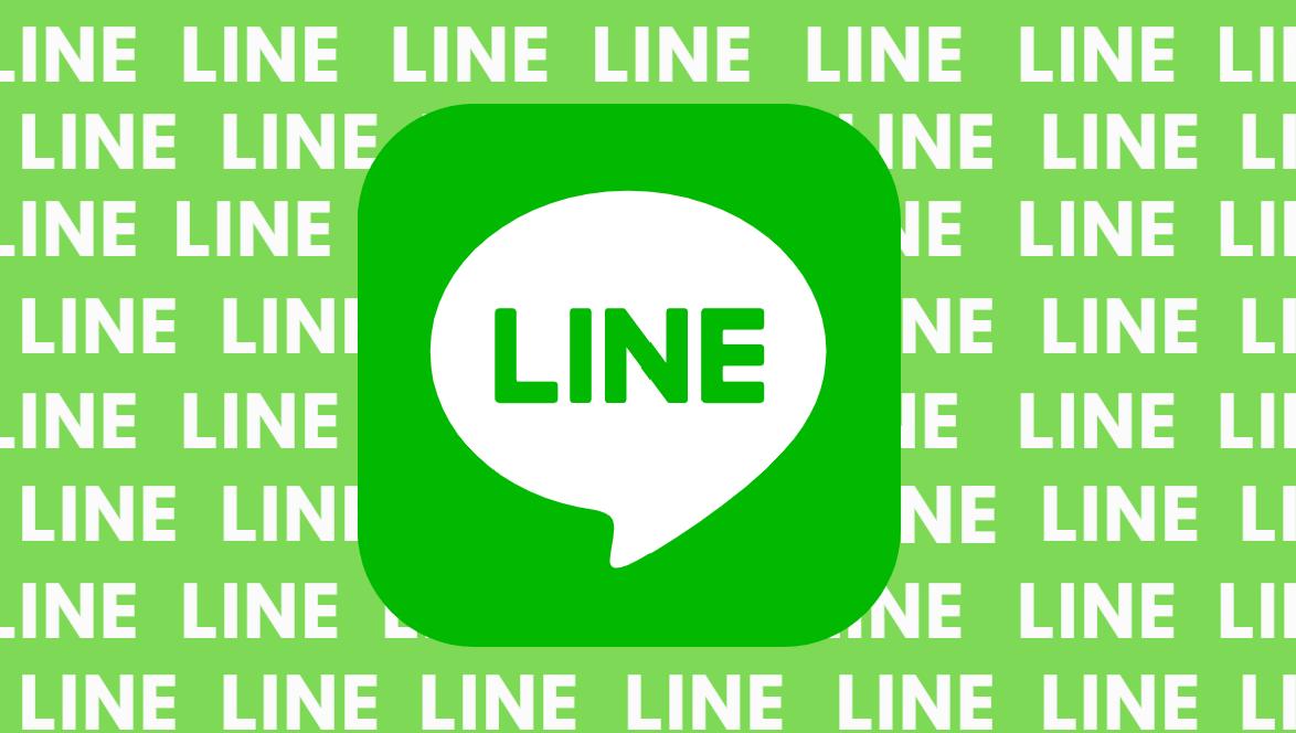 LINE広告とは?LINEの特徴から広告の種類・ターゲティング機能まで解説!